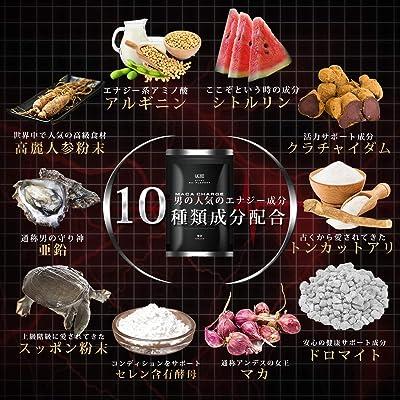 食材 アルギニン 天然の精力剤?アルギニンを豊富に含むおすすめ食材21選