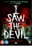 I Saw The Devil [DVD]