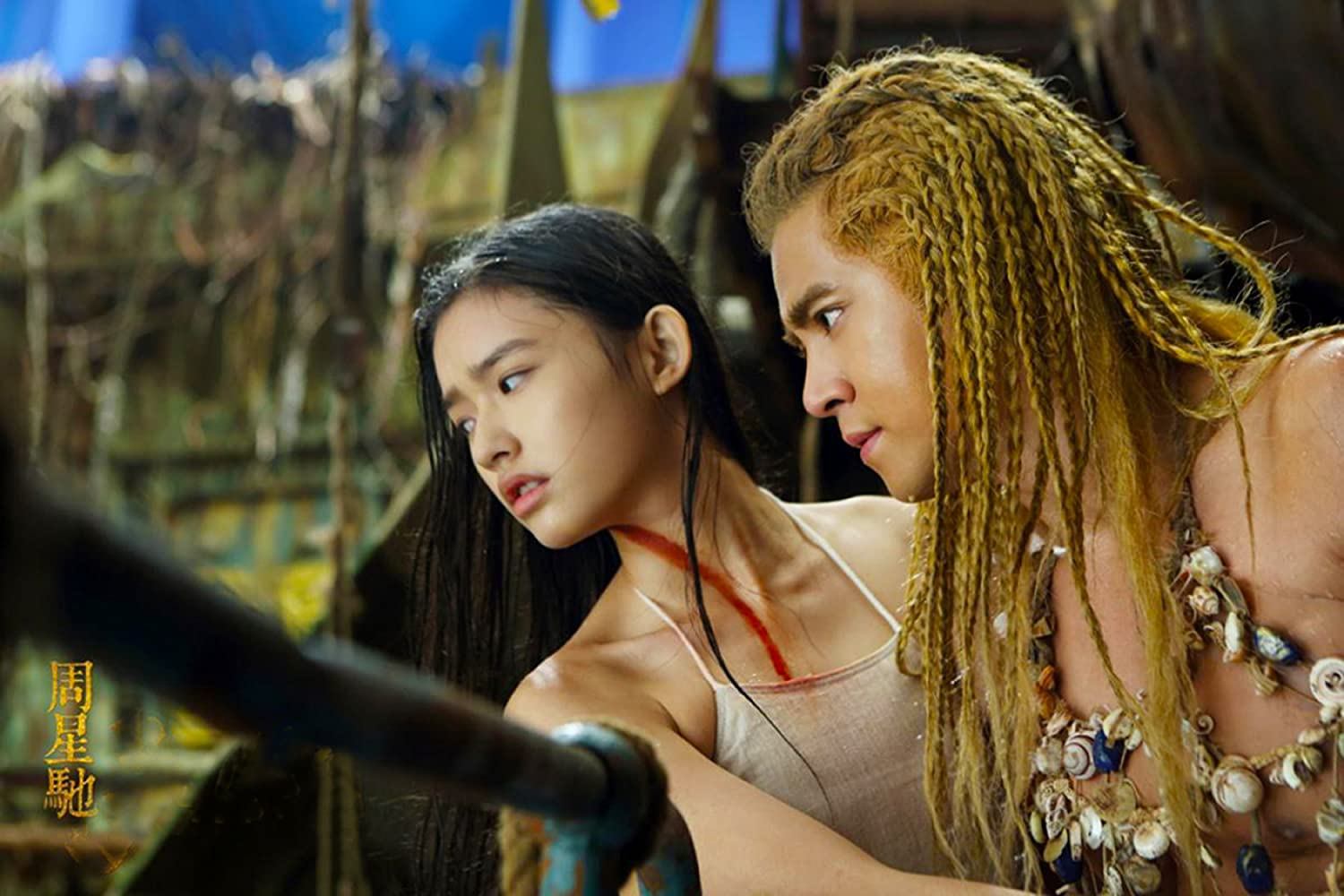 Asian outdoor movies sorry