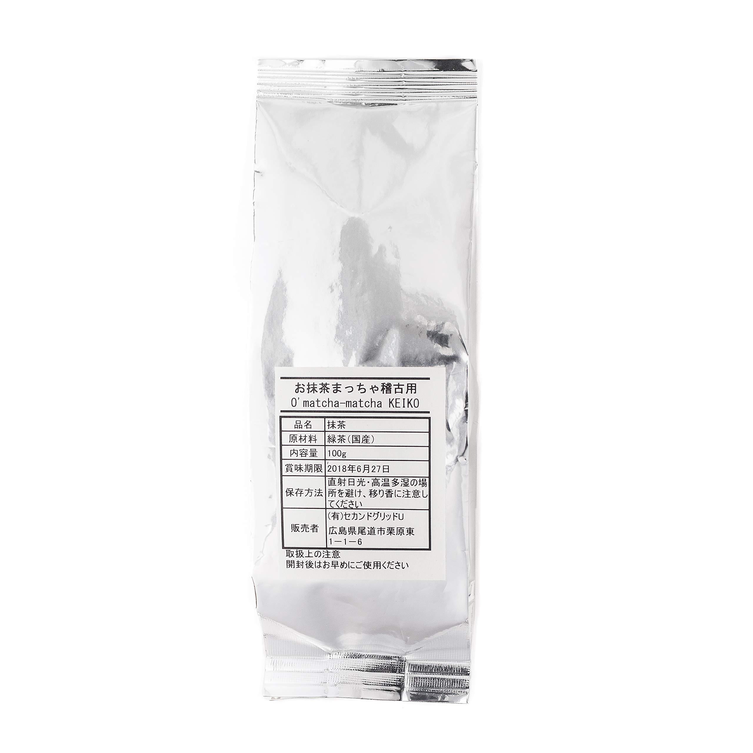 Nippon Cha - Keiko Matcha - Japanese Origin - Culinary Grade Matcha - Healthy Coffee Alternative - Energy, 100g/bag