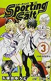 Sporting Salt 3 (ジャンプコミックス)