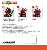 """Nescafe Dolce Gusto body""""Piccolo (Piccolo) premium"""" wine red (MD9744-PR) 012148535"""