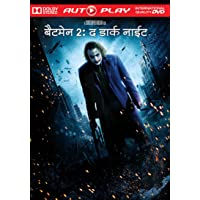 Batman 2: The Dark Knight (Hindi)