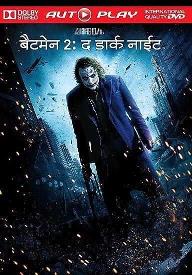 doctor strange 2 full movie download in hindi filmywap