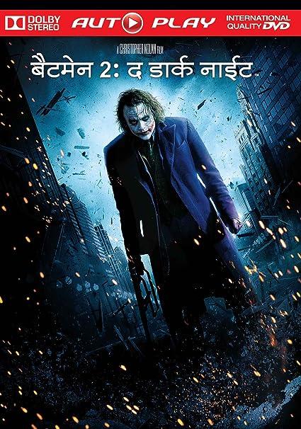 download batman begins full movie in hindi 300mb
