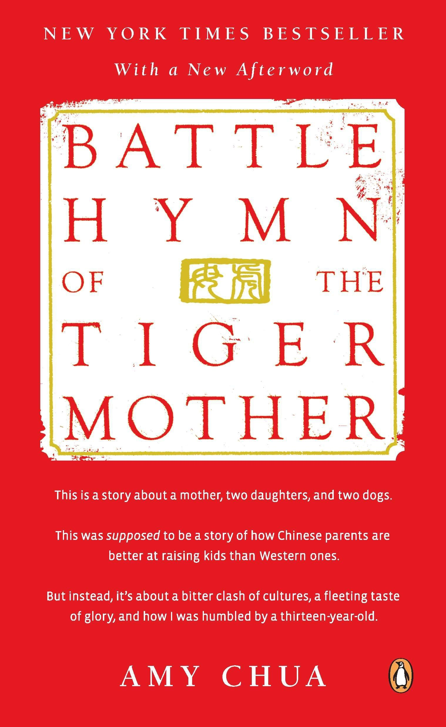 Tiger Mother Book