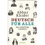 Deutsch für alle: Das endgültige Lehrbuch