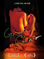 Green Chair (English Subtitled) (Uncut)
