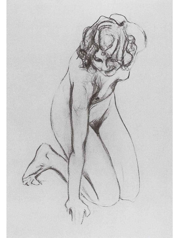 Amazon com naked woman by valentin serov posters prints