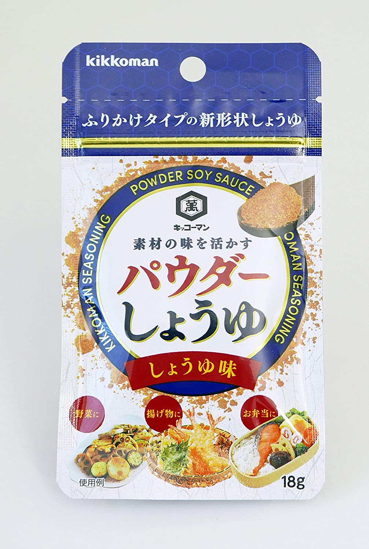 Japanese Kikkoman Dehydrated powder Soy Sauce 18g パウダー しょうゆ 醤油 dipping Dried vegan seasoning Shoyu fired chicken teriyaki wagyu beef shabu yakiniku ramen noodle