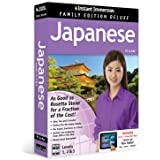 Learn Japanese: Instant Immersion Family Edition Language Software Set  - 2016 Edition