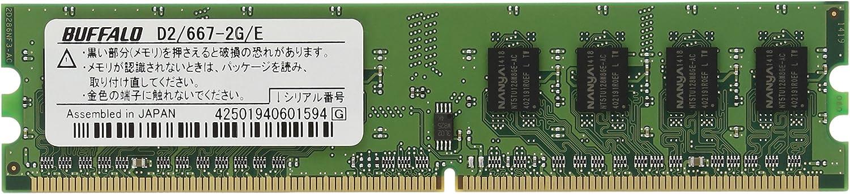 PC2-5300 RAM Memory Upgrade for The Toshiba Satellite Pro X Series X205-SLi3 2GB DDR2-667 PSPBUU-00E00K