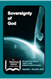 Helping Hand: September - November 2016: Sovereignty of God (The Helping Hand in Bible Study Book 132)