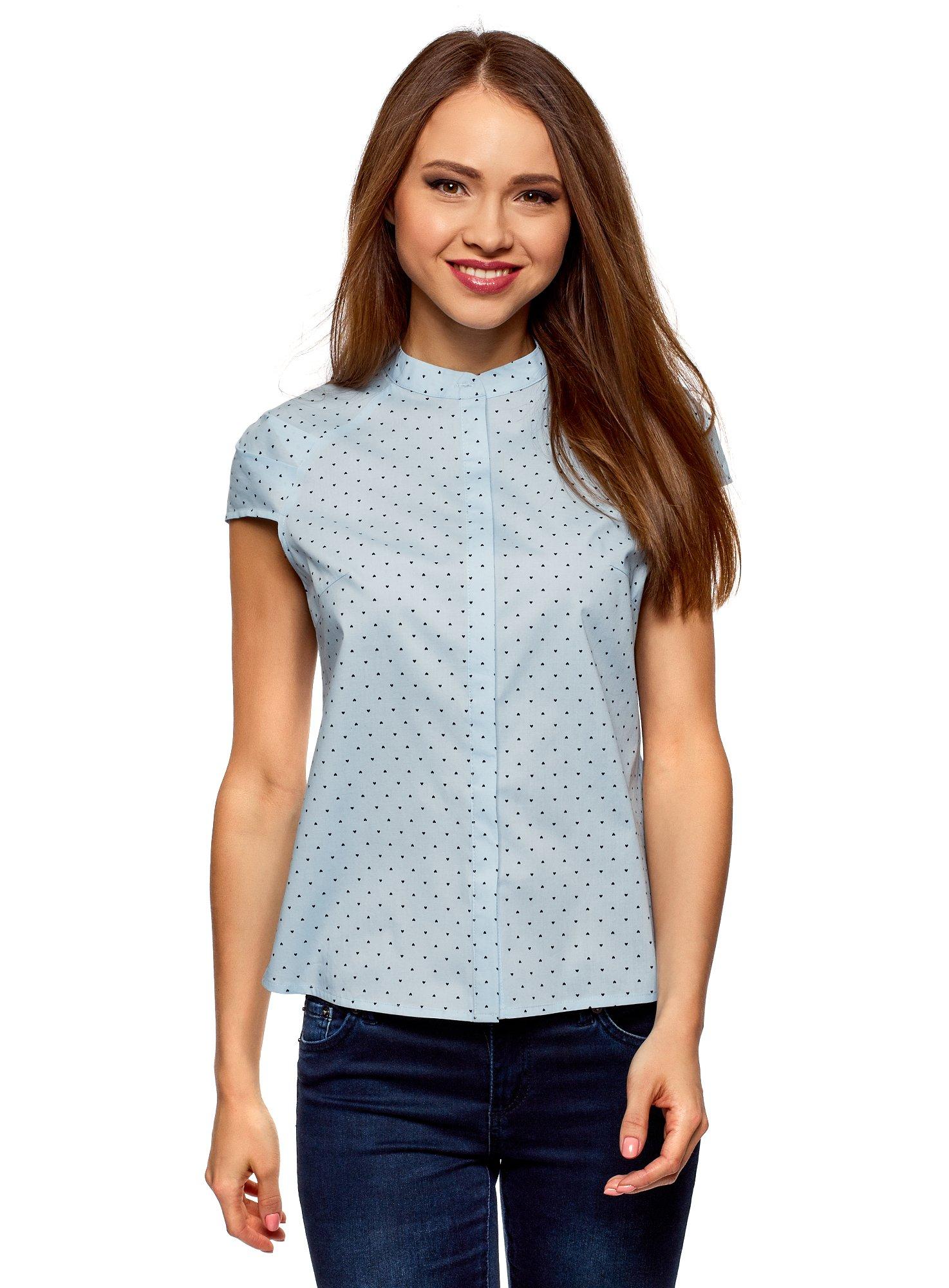 oodji Ultra Women's Stand Collar Shirt with Short Raglan Sleeve, Blue, 4