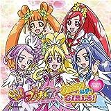 ドキドキ!プリキュア ボーカルアルバム1 Jump up,GIRLS!