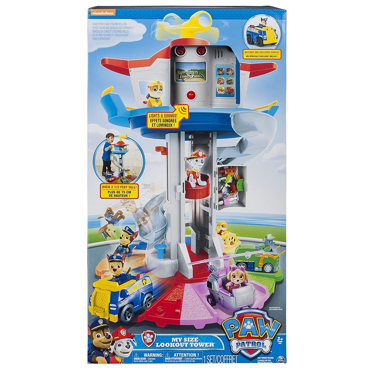 PAW Patrol My Size Lookout Tower with Exclusive Vehicle, Rotating Periscope & Lights & Sounds by Nickelodeon (Image #2)