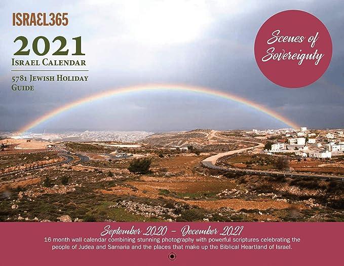 Hebrew Calendar 2021-22 Pictures