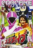 救急戦隊ゴーゴーファイブ Vol.5 [DVD]