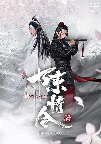 [DVD]陳情令 Blu-ray BOX1