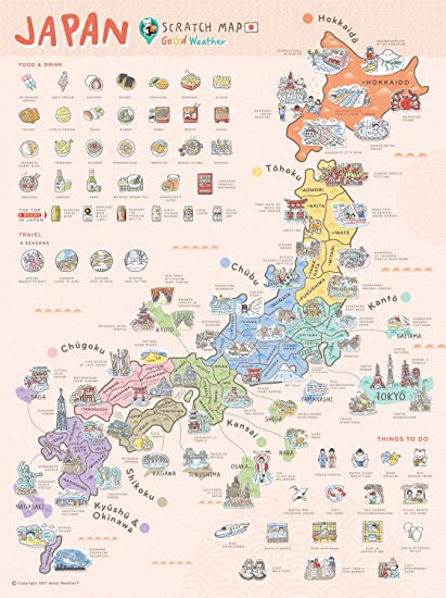 Good Weather: Japan Scrub map with The Unique Cartoon Countries Icons on gool maps, wood maps, is should process maps, close maps, black maps, true maps, the crew maps, unusual maps, types of maps, atlantic cities maps, small maps, first maps, beer cap maps, mincraft maps, gis interactive maps, home maps, neat maps, basic maps, bangkok thailand street maps, fun maps,