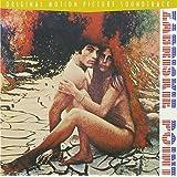 「砂丘」オリジナル・サウンドトラック