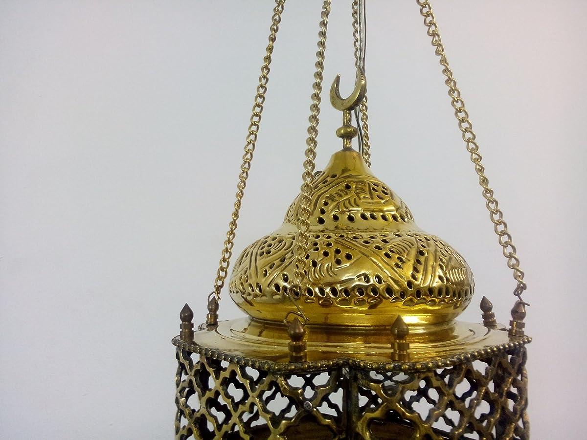 BR95M Beautiful Egyptian Polished Brass Net Light Lamp/Lantern