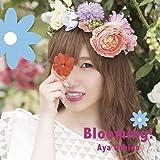 Blooming! 初回限定盤B(CD+DVD)
