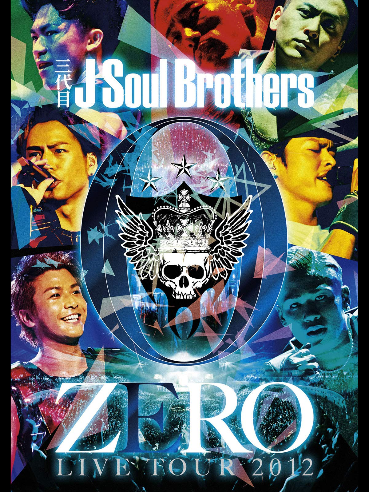 Amazon Co Jp 三代目j Soul Brothers Live Tour 12 0 Zero 三代目 J Soul Brothers From Exile Tribe Generic