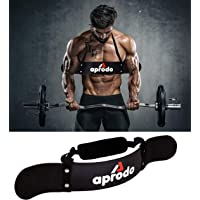 APRODO Arm Blaster, Biceps Muscle Workout, Heavy Duty Thick Gauge, Padded, for Men & Women