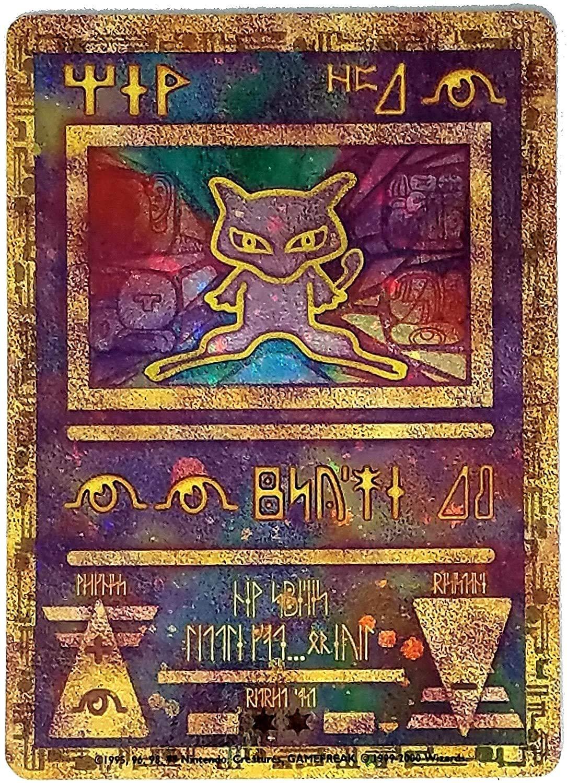 Pokemon - Ancient Mew Promos