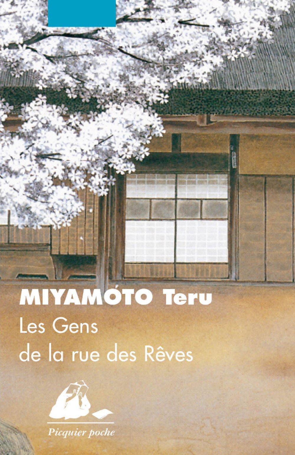 Les Gens de la rue des Rêves - Teru Miyamoto