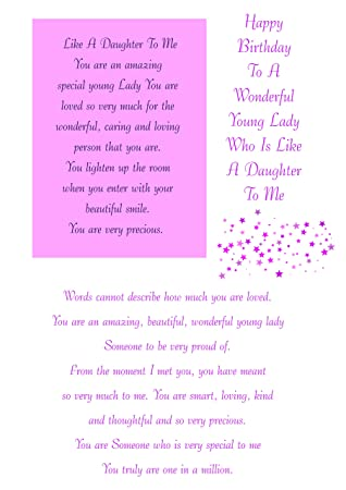 Like A Daughter Birthday Card With Removable Laminate