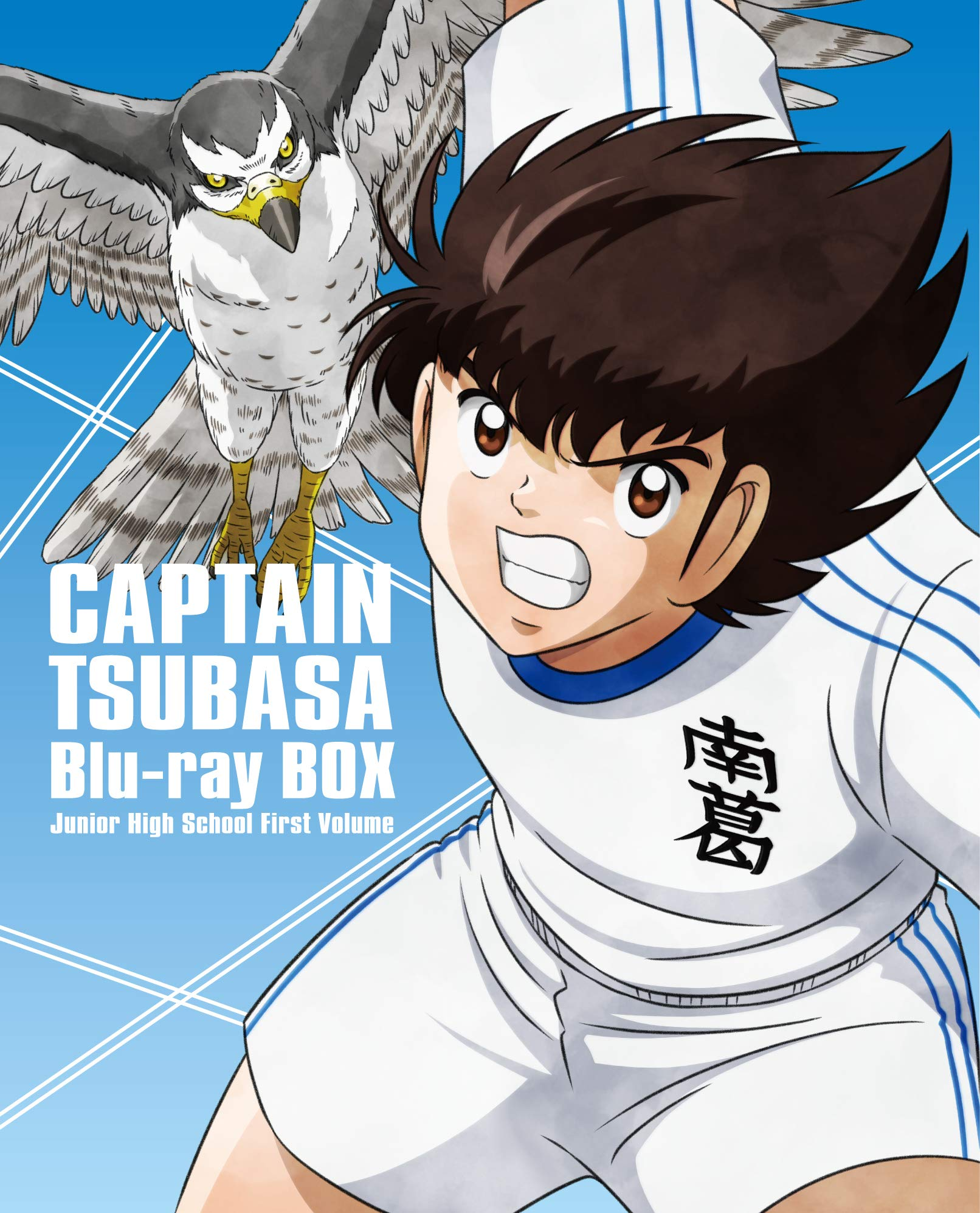 Captain Tsubasa (2018) BD-Boxes & DVD Sets