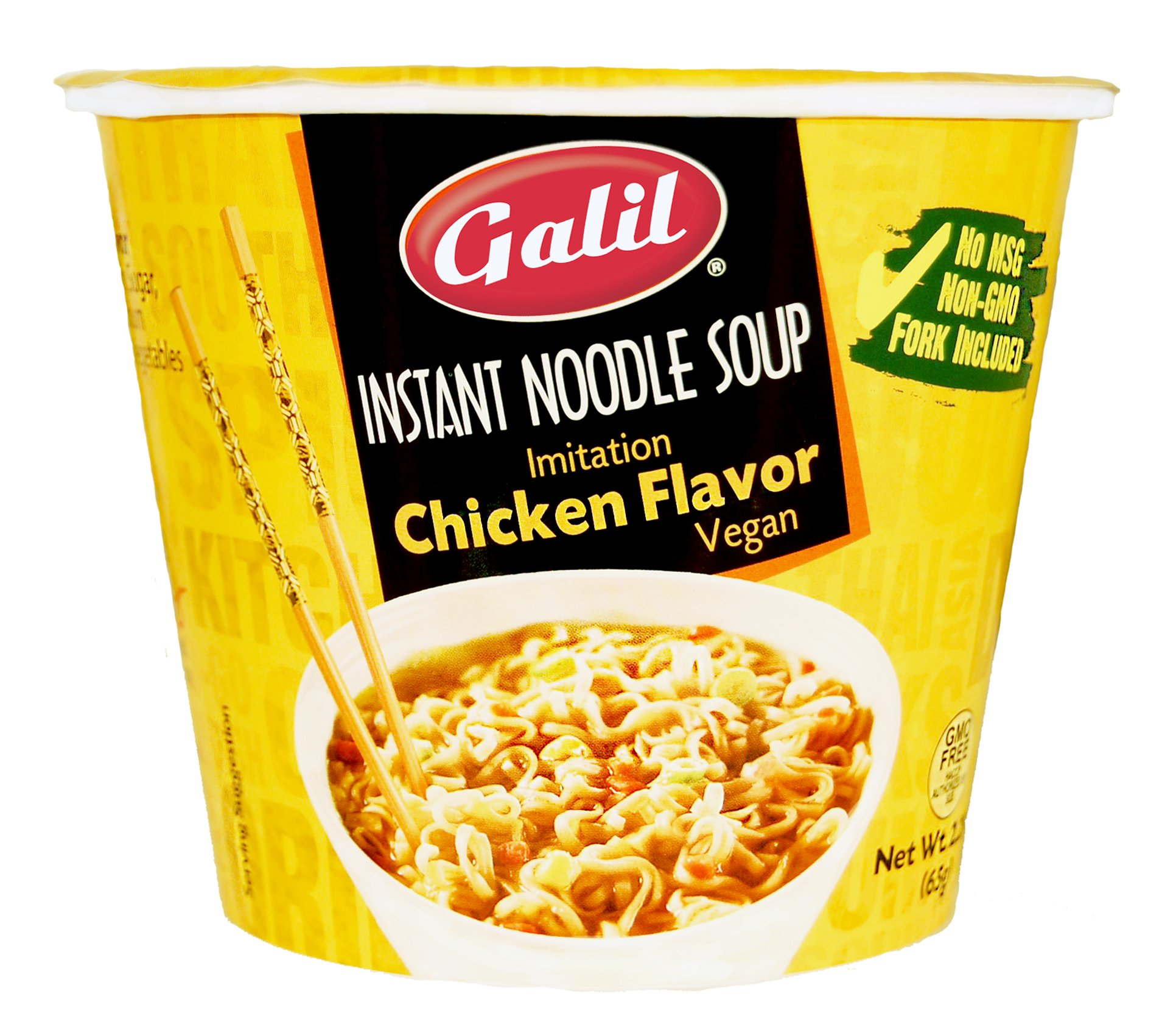 Amazon.com : Galil Instant Vegan Beef Noodle Soup, Non GMO