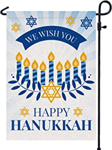 "PAMBO Happy Hanukkah Garden Flag Double Sided Burlap Flag for December Chanukah Decoration - Menorah Star of David Jewish Holiday Garden Outdoor & Yard Decoration Flag 12.5"" x 18"""