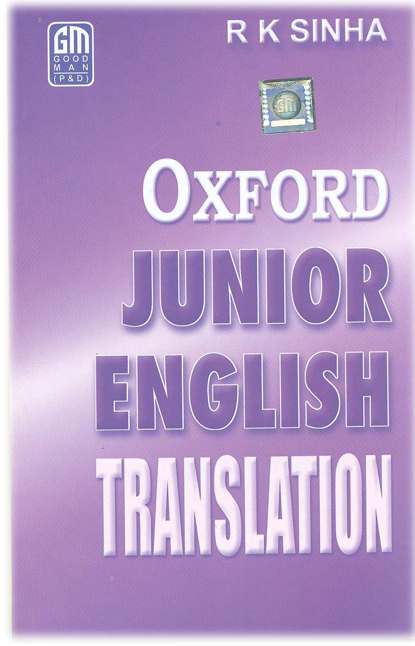Oxford Junior English Translation (Anglo Hindi)