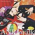 ANRI walk