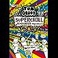 Superchill schoolreisje (maar echt...) (Tom Groot Book 17)