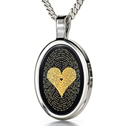 I Love You Necklace In 120 Languages Imprinted
