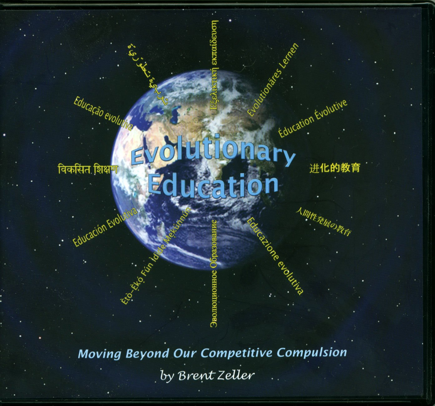 Evolutionary Education: Moving Beyond Our Competitive Compulsion (6 CD set) PDF