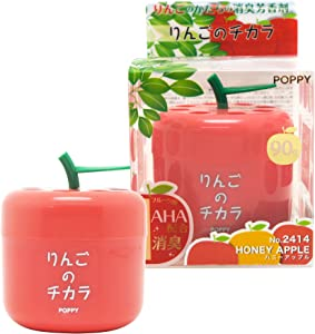 Super Apple car air freshener, 2 Packs Honey Apple Scent in Cute Apple Shape Container, Best JDM Japan Car, Home, Office Air Freshener
