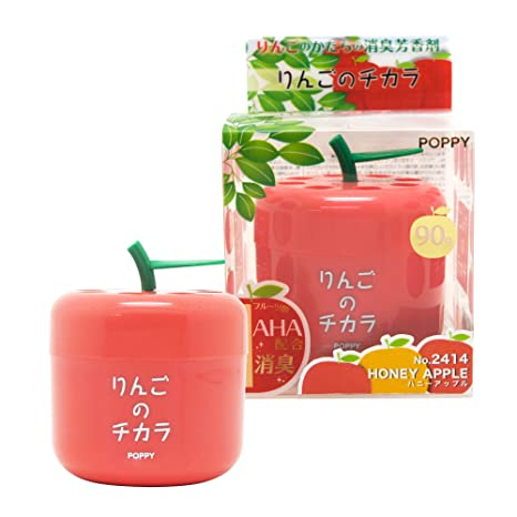 Super Apple Car Air Freshener, 2 Packs Honey Apple Scent In Cute Apple  Shape Container