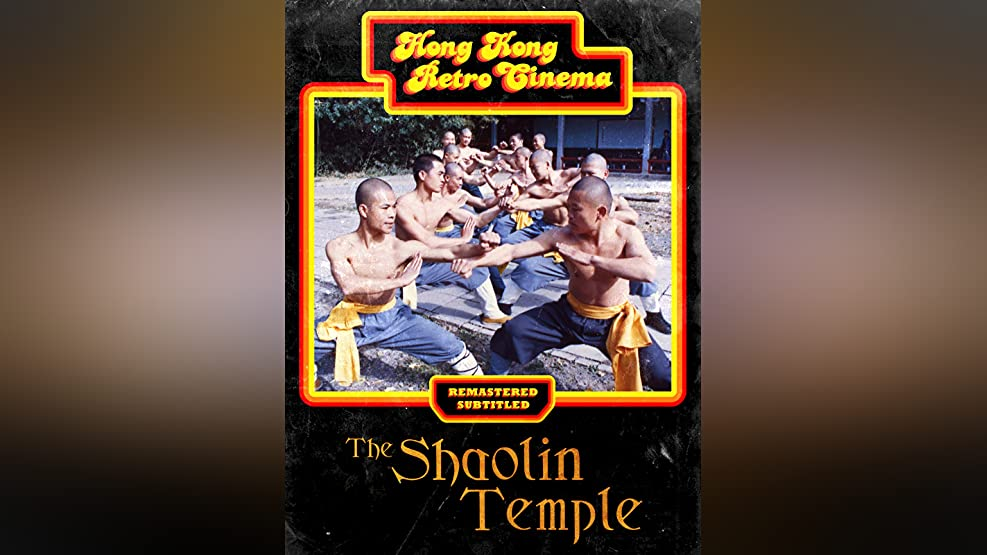 The Shaolin Temple (English Subtitled)