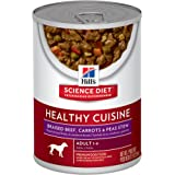 Hill's Science Diet Healthy Cuisine Stews Canned Dog Food, 12.5 oz, 12-Pack