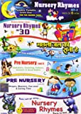 Nursery Rhymes (Set 2) Pack of 6 VCD