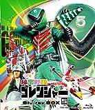 秘密戦隊ゴレンジャー Blu-ray BOX 5<完>