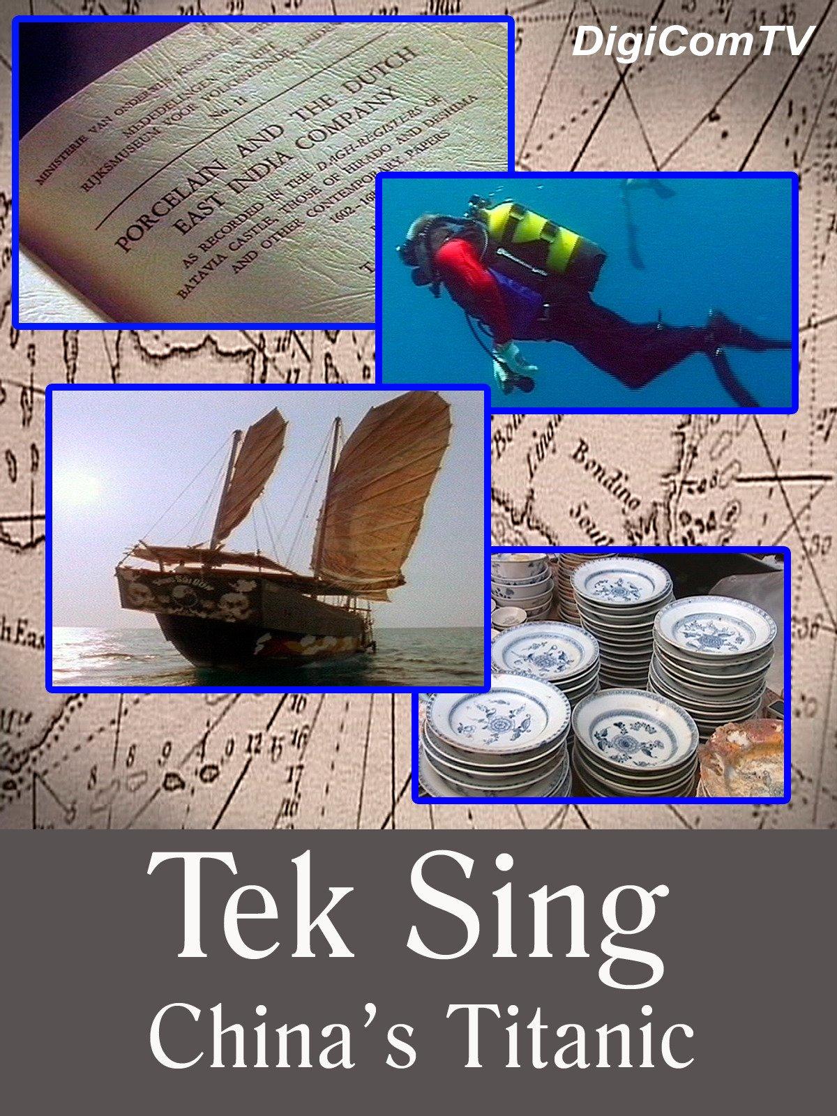 Tek Sing