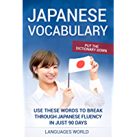 Put the dictionary down: Use These Words to Break Through Japanese Fluency in just 90 days (Japanese Vocabulary) (English Edition)
