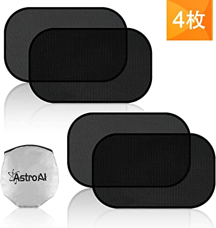 AstroAI Car Window Shade - Great Visibility and High Protection