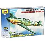 ズベズダ 1/48 ドイツ軍 メッサーシュミット Bf-109F2/F4 戦闘機 プラモデル ZV4802
